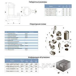 Насос канализационный 1.5кВт Hmax 23м Qmax 375л/мин (нерж) AQUATICA (773424), фото 2