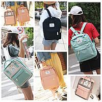 Женский жіночий спортивный повседневный молодежный рюкзак-сумка Wawal Fashion, 5 цветов