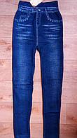 Лосины женские, бесшовные  на махре под джинс 42-48 р, фото 1