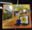 Конвертер VGA на AV S-Video TV