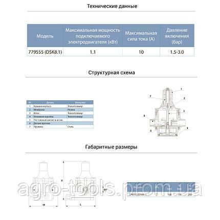 """Контроллер давления электронный 1.1кВт Ø1"""" AQUATICA (779555), фото 2"""