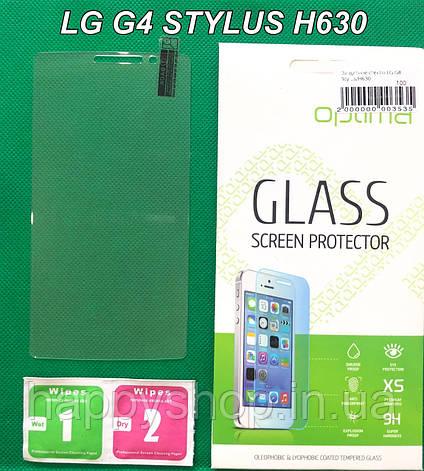 Защитное стекло для LG G4 Stylus H630, фото 2
