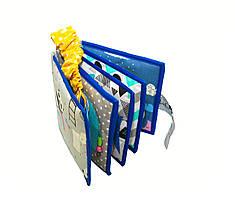 Развивающие книжки из фетра, Мягкие книжки на липучках Handmade, 10 страниц, фото 3