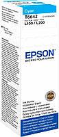 Чернила Epson T664 L100/ L200 70 мл Cyan