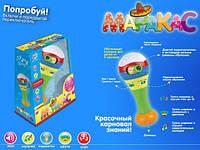 Развивающий музыкальный маракас Joy Toy