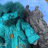 Теплый зимний костюм для девочки. В комплект входит куртка на меховой подстежке и штаны - полукомбинезон., фото 3