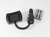 Фм-Модулятор, трансмиттер  FM MOD CM 910 код CM 910