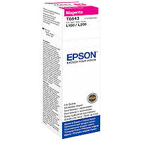 Чернила Epson T664 L100/ L200 70 мл Magenta