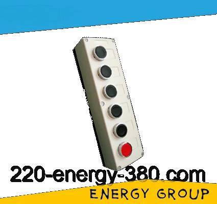 Пост кнопочный ПК-6 термопластик