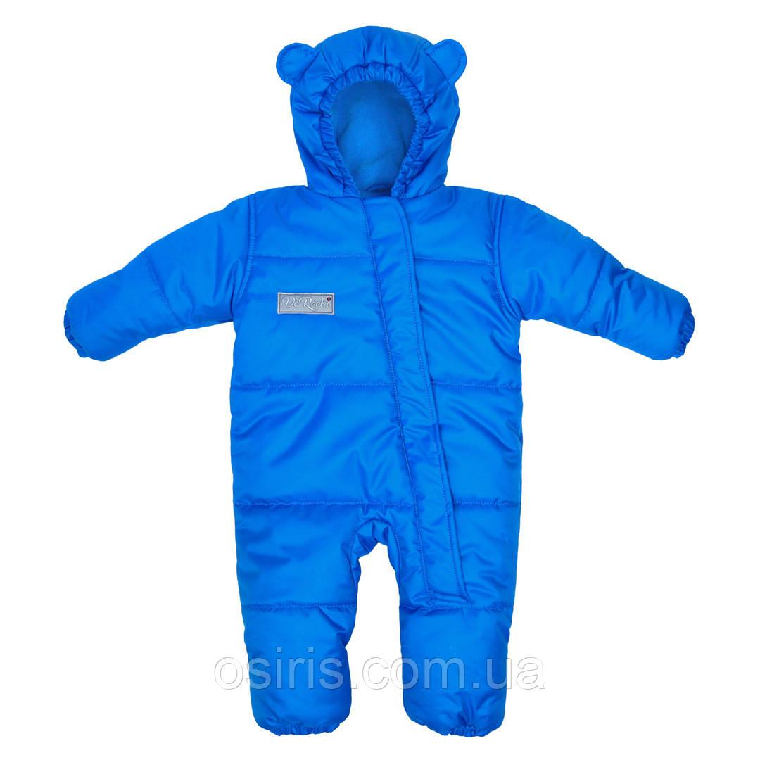 Комбинезон зимний детский Discovery Голубой / Детские зимние комбинезоны