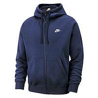 Худи мужское Nike флисовое с капюшоном синее M NSW CLUB HOODIE FZ BB M