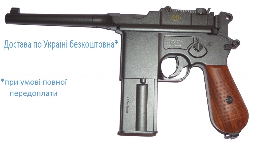 Пневматичний маузер SAS Mauser M712 blowback kmb 18dhn