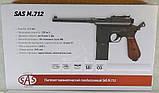 Пневматичний маузер SAS Mauser M712 blowback kmb 18dhn, фото 2