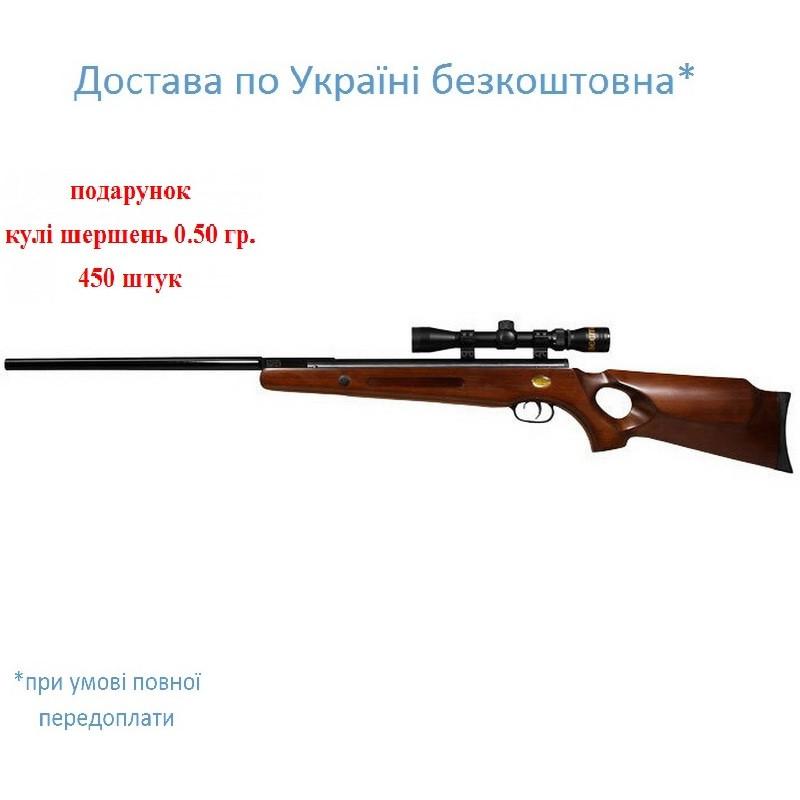 Пневматична гвинтівка для полювання Beeman Bear Claw з прицілом 3-9х32