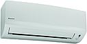 Инверторный кондиционер Daikin FTXB20C/RXB20C, фото 4