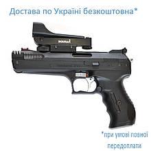 Пневматический компрессионный пистолет Beeman P17