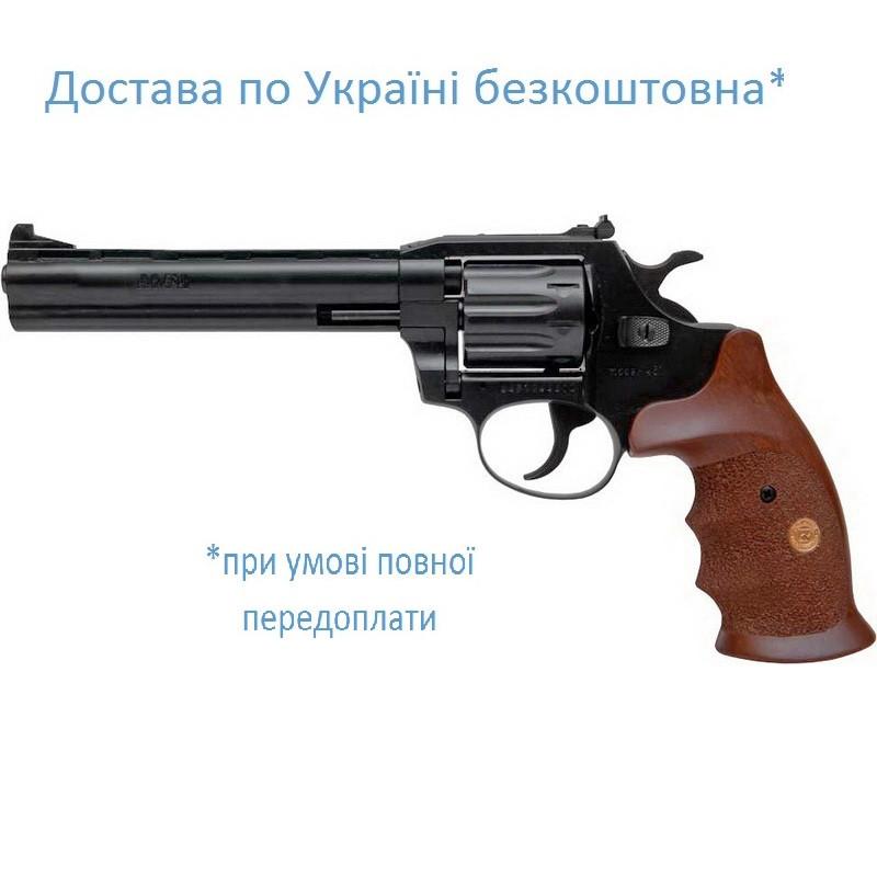 """Револьвер флобера Alfa 461 6"""" (вороненный, дерев'яна рукоятка)"""