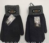 Рукавички чоловічі вовняні тільки чорні з махрової підкладкою довжина 23 см, фото 2