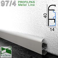 Плинтус алюминиевый напольный Profilpas Metal Line 97/4SF, 40х14х2000мм. (+5 клипс).