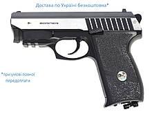 Пневматичний пістолет Borner Panther 801 (Blowback і ЛЦУ)