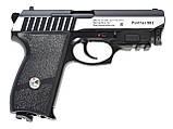 Пневматичний пістолет Borner Panther 801 (Blowback і ЛЦУ), фото 2