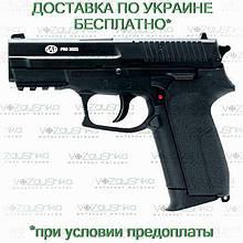 Пневматичний пістолет SAS Pro 2022 Metal (KM-47D)