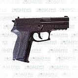 Пневматический пистолет SAS Pro 2022 Metal (KM-47D), фото 4