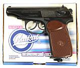 Пистолет Макарова мр 654к (ижмех байкал мр-654к), фото 3