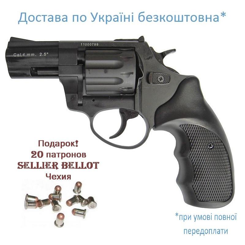 """Револьвер Stalker 2.5"""" під патрон флобера"""