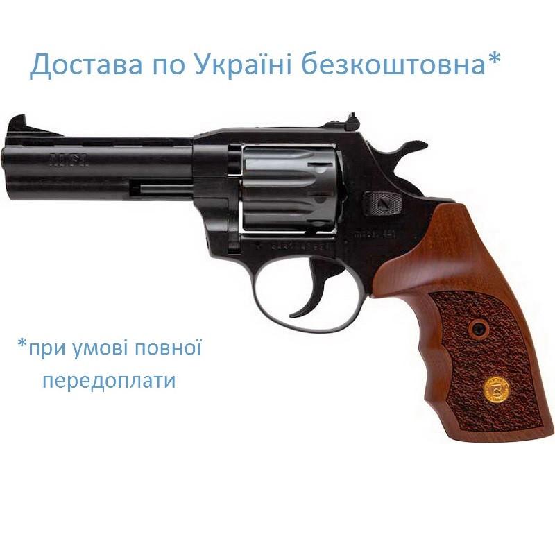 Револьвер флобера Alfa 441 вороненный, деревянная рукоять