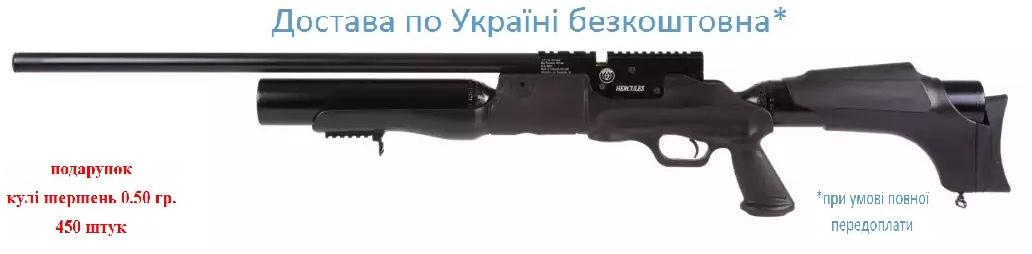 Hatsan Hercules мощная PCP винтовка 396 м/с