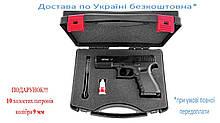Стартовий пістолет Retay G17 (Glock 17)