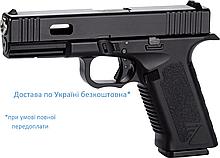 SAS G17 Blowback (пневматичний Glock 17)