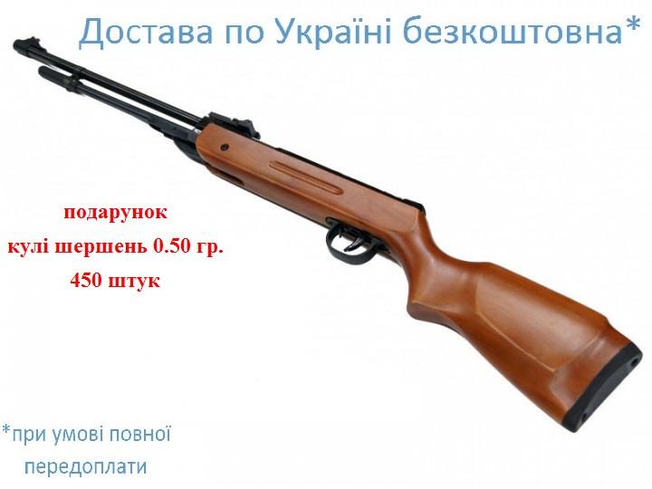 Пневматическая винтовка Shanghai B3-1