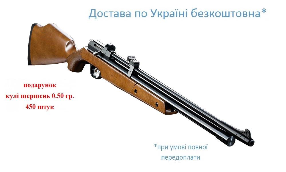 Пневматична мультикомпресійна гвинтівка SPA LR700W