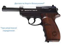 Пневматичний пістолет Borner C41 (Walther P38)