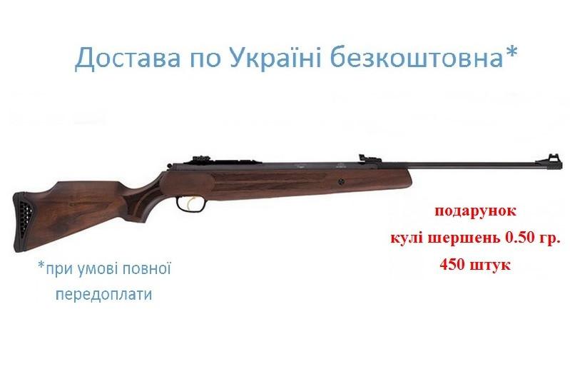 Пневматична гвинтівка Hatsan 135 super magnum