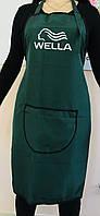Фартук односторонний парикмахерский c регулятором Wella цвет: темно-зеленый