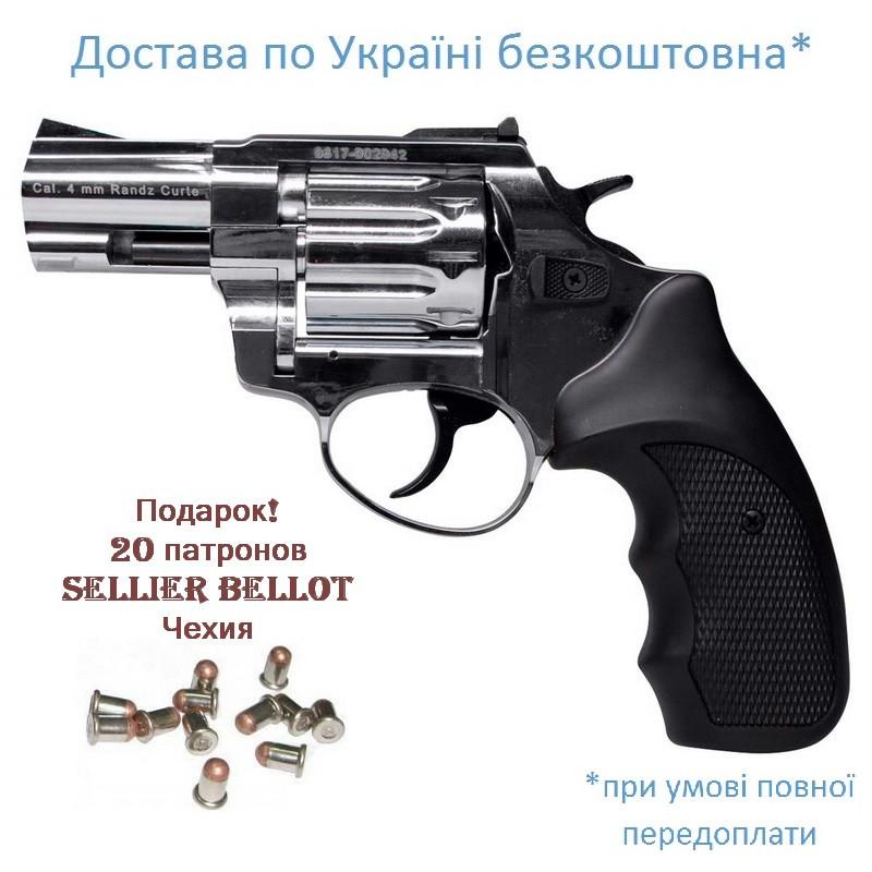 """Револьвер флобера Stalker 2.5"""" никель, черные накладки на рукоять"""