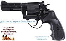 Револьвер флобера ME 38 Magnum 4R (220 м/с)