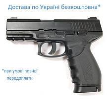 Пневматичний пістолет SAS Taurus 24/7 metal