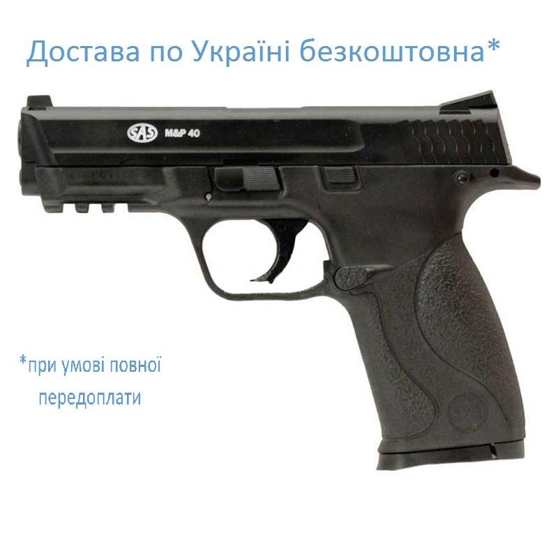 Пневматический пистолет SAS MP-40 metal (KM-48D)