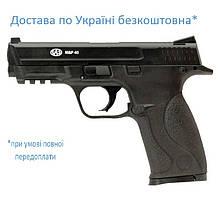 Пневматичний пістолет SAS MP-40 metal (KM-48D)