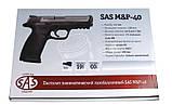 Пневматический пистолет SAS MP-40 metal (KM-48D), фото 2