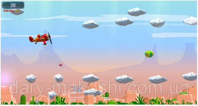 Система БОС Кинезис - игра Самолёты.jpg