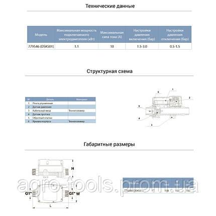 """Контролер тиску електронний 1.1 кВт Ø1"""" з регулюванням тиску включення/відключення AQUATICA (779546), фото 2"""