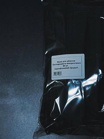 50 ШТ Маска защитная BEZET black, фото 2