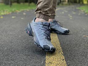 Кроссовки мужские в стиле  Salomon серые dr-00288, фото 3