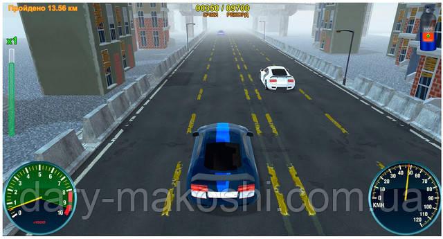 Система БОС Кинезис - игра Автогонки.jpg