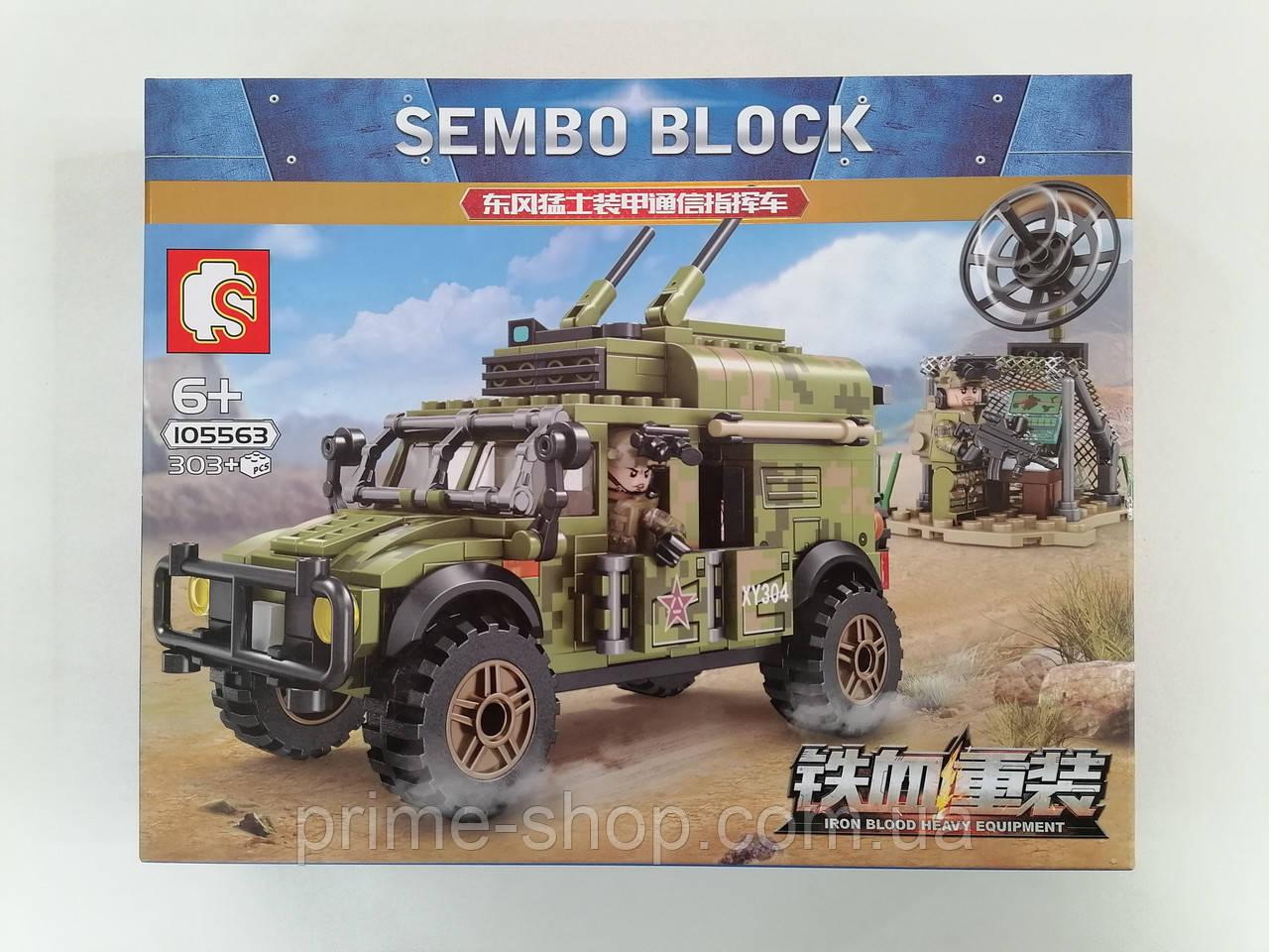 Конструктор 105563 Военный джип 303 детали, в коробке